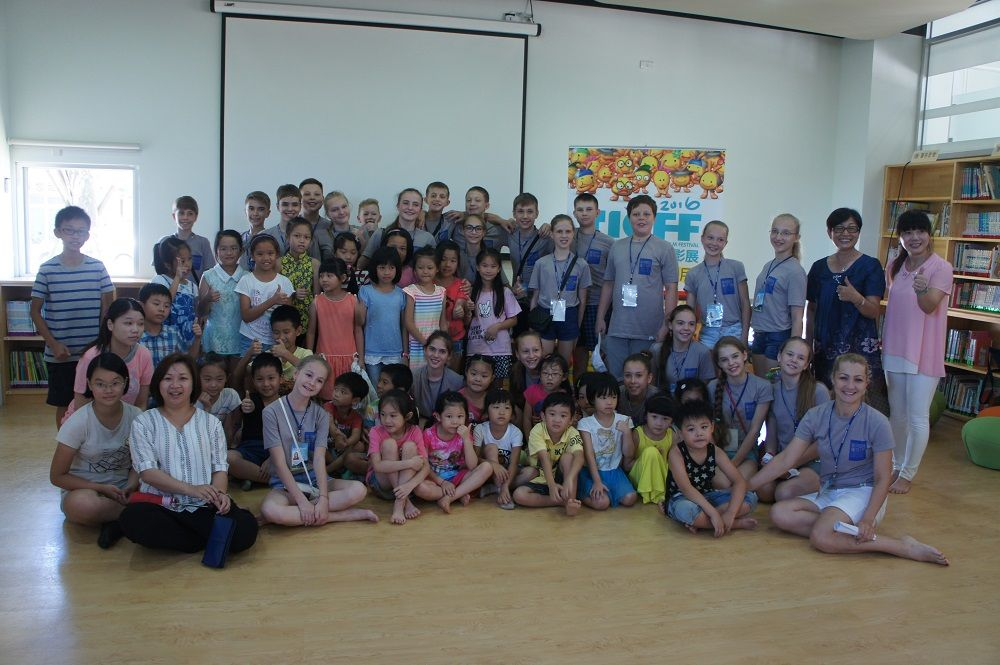"Тайвань, Юлань, Июнь 2016 (""Yilan International Children"